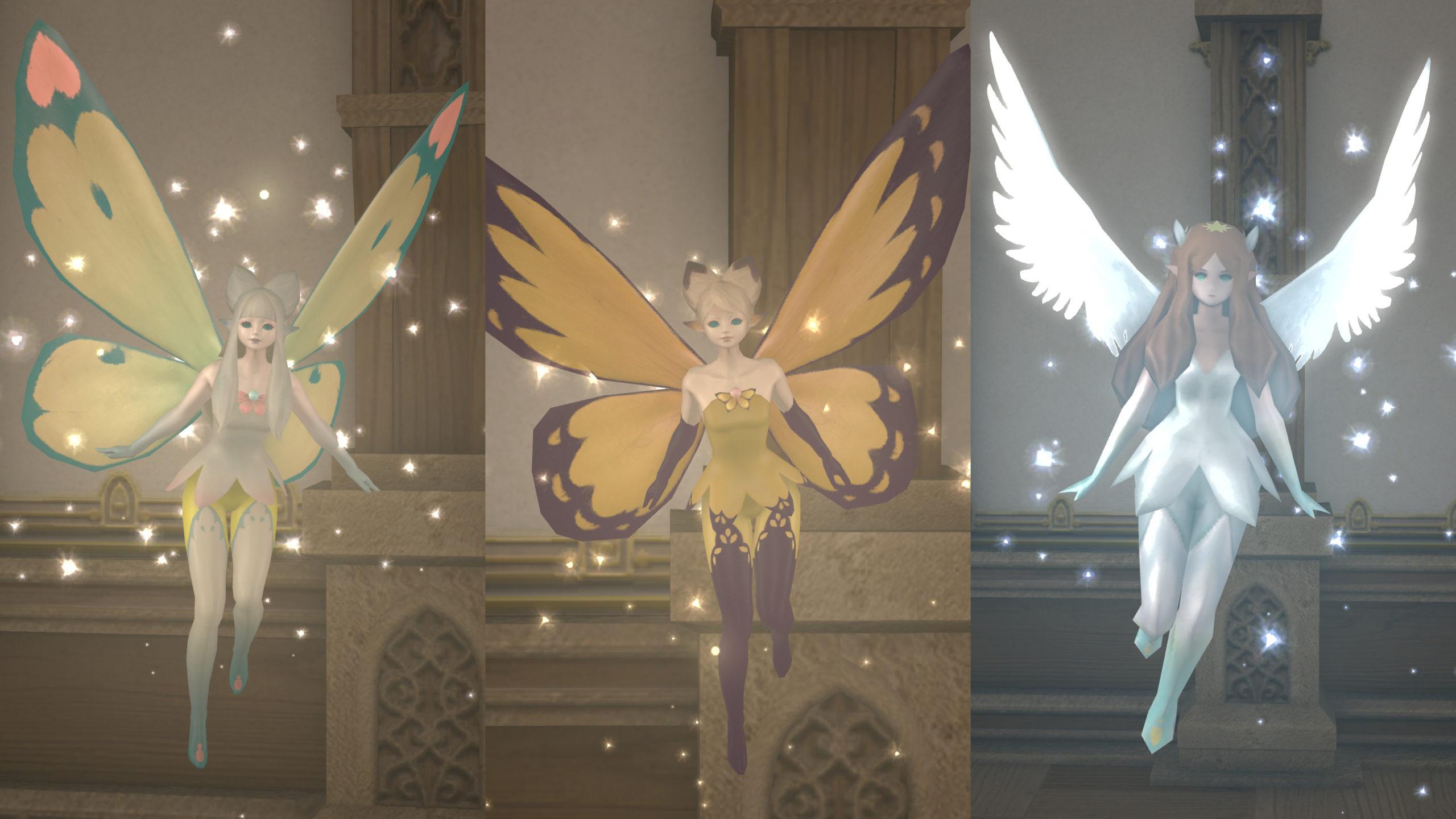 3妖精横並び